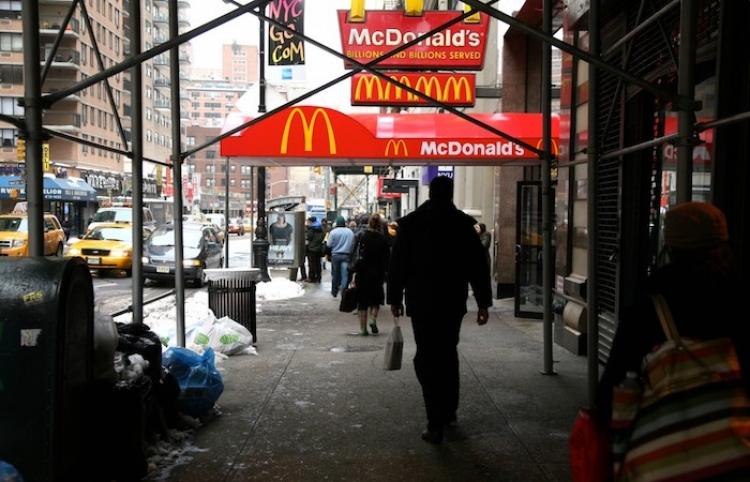 McDonald's abriría su primera sucursal digital a finales de este año