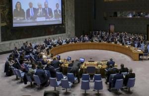 EUA debe respetar derechos humanos pese a salida del consejo de ONU