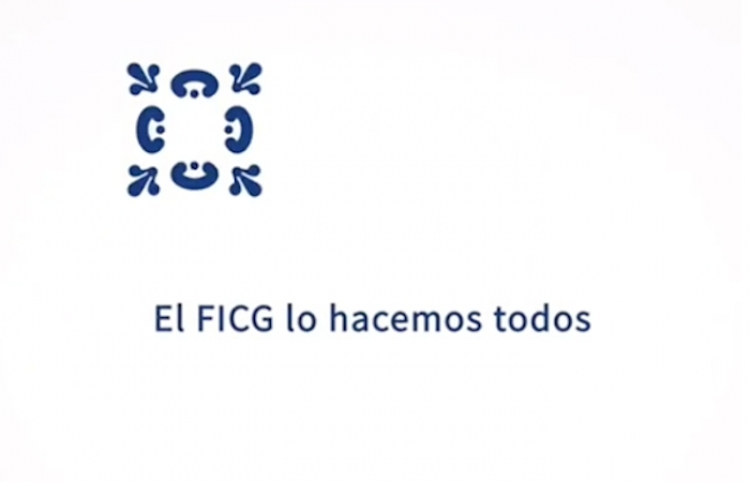 Festival de Cine en Guadalajara define los premios de su edición 33