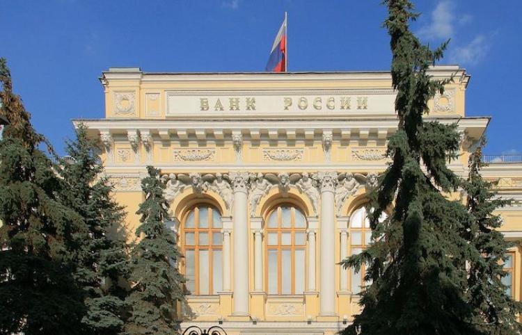 Banco Central ruso implantará inteligencia artificial en control de entidades financieras