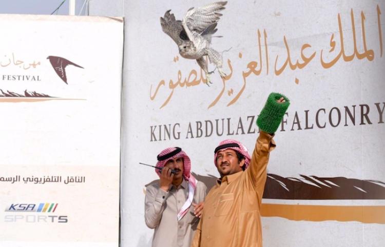 El Festival de Cetrería Saudita rompe nuevos récords Guinness