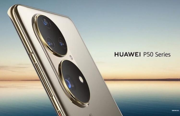 Huawei no entra en los 5 mayores proveedores de móviles en China por primera vez en 7 años