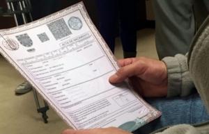 En línea, solicitud de Reporte Consular de Nacimiento en el Extranjero