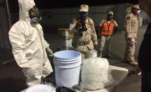 Incautan 224 kilos de aparente metanfetamina en Sonora