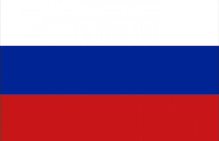 Rusia mejora la previsión de su crecimiento económico en 2021 hasta el 4,2%