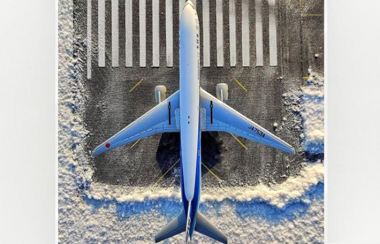 La aerolínea japonesa ANA sufre una filtración de datos de sus clientes