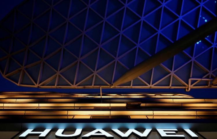 Huawei busca registrar la marca 'HongMeng' en Canadá, México, España y al menos otros 10 países