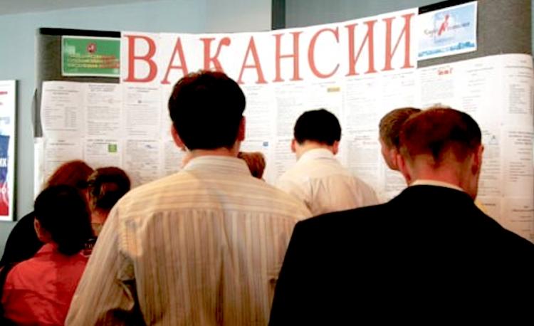 Un 15% de los rusos confiesa haber mentido de su experiencia y otros datos del CV