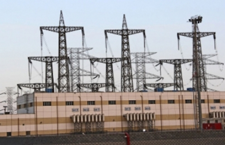 Sector energético ofrece oportunidades, destaca fondo de capital privado