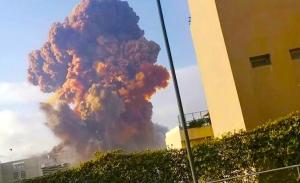 Gobierno de México se solidariza con autoridades de Líbano por explosión en Beirut