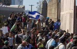 Supervisa INM despliegue de agentes en frontera sur