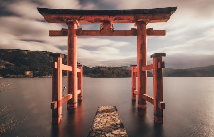 Japón, el Mundo de la naturaleza